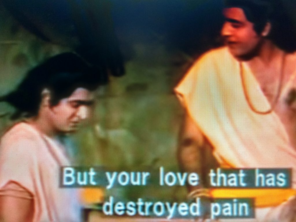 Lessor known facts about Rama and Laxman