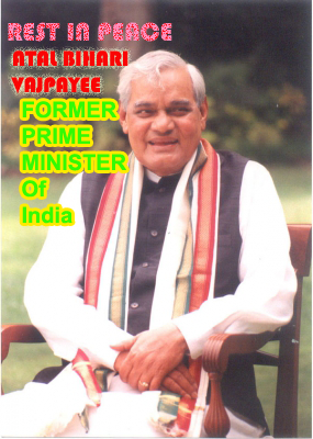 Mr Atal Bihari Vajpayee former prime minister of India